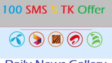 100 SMS 5 TK Bundle Offer 2019