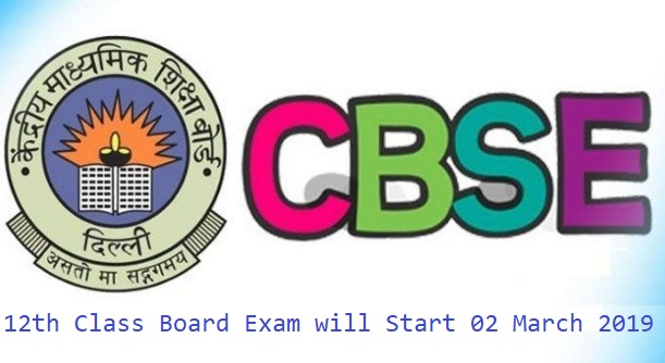 Photo of 12th Class Board Exam will Start Tomorrow under the Central Board of Secondary Education