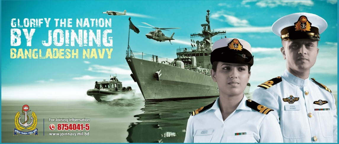 Photo of Bangladesh Navy Published Civilian Job Circular 2019