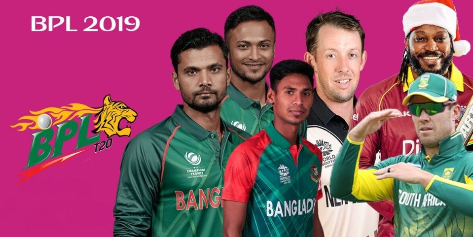 Photo of BPL T20 2019 New Timetables and new changes schedule