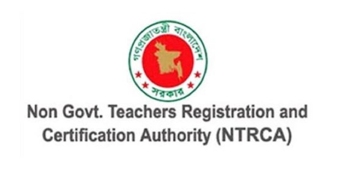 Photo of Non Government Teachers Authority Will Publish e-Application NTRCA Result 2019