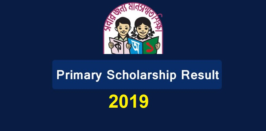 Photo of PSC Scholarship Result 2019 – Primary Scholarship Education Board [Exam Year 2018]