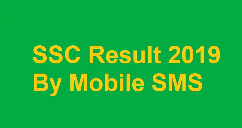 Photo of SSC Result 2019 By Mobile SMS – Education Board Exam Result