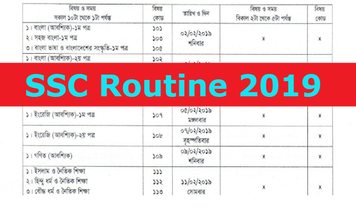 Photo of SSC Routine 2019 HD Photo, PDF File – BD Education Board Exam