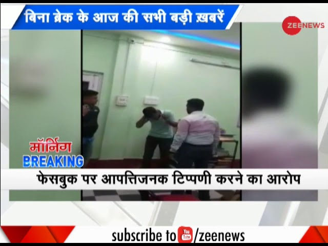 Photo of DM Nikhil Nirmal – West Bengal IAS officer beats up youth inside police station (Viral Video)
