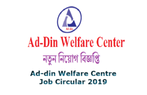 Ad-din Welfare Centre Job Circular 2019