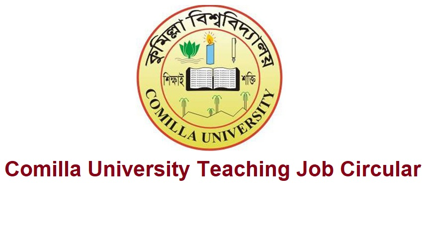 Photo of Comilla University Teaching Job Circular 2019 Has Been Published