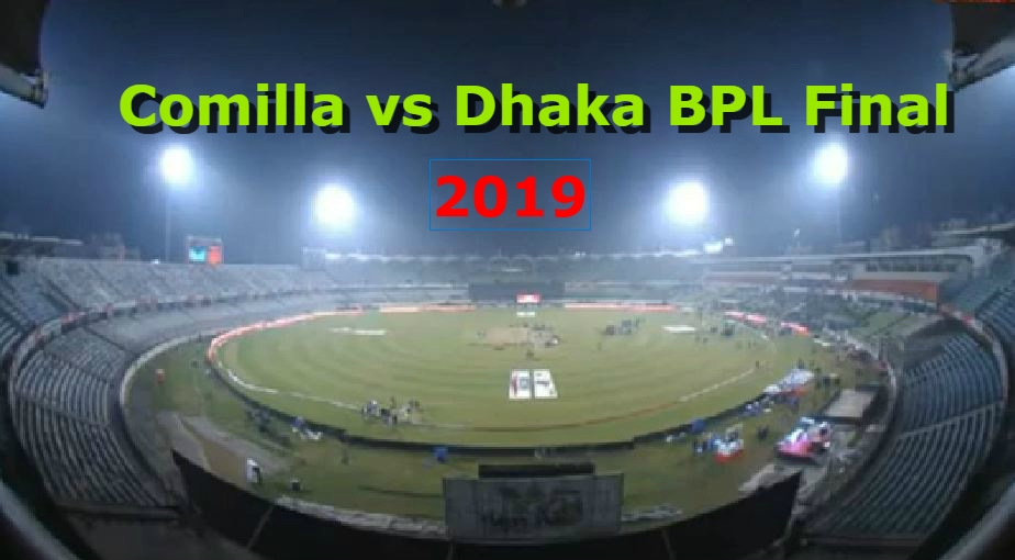 Photo of Dhaka Dynamite again in the finals of BPL Comilla vs Dhaka BPL Final 2019 is confirmed