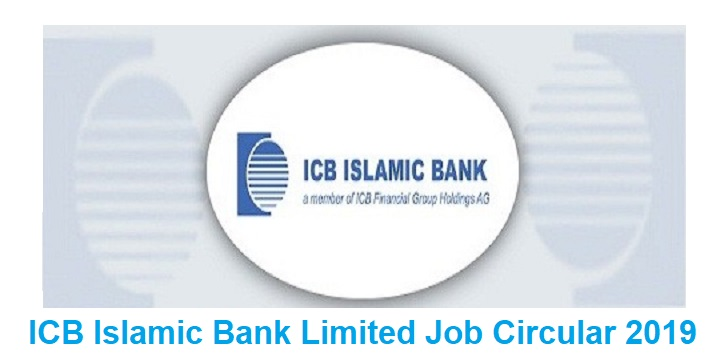 Photo of ICB Islamic Bank Limited Job Circular 2019 Has Been Published