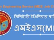 Military Engineering Service (MES) Job Circular