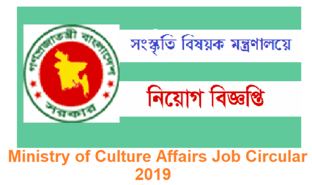 Ministry of Culture Affairs Job Circular 2019