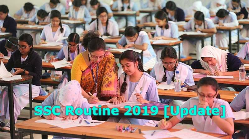 Photo of 3 Subjects Examination Time Has Changed in SSC Routine 2019 [Update]