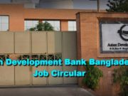 asian development bank bangladesh job circular