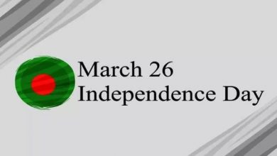 26 March Bangladesh Independence Day SMS 2019