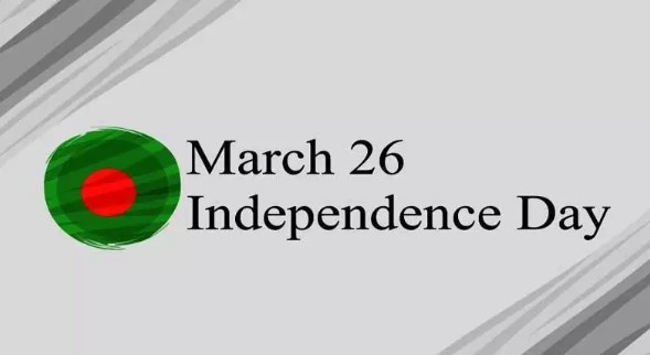 Photo of 26 March Bangladesh Independence Day SMS 2019