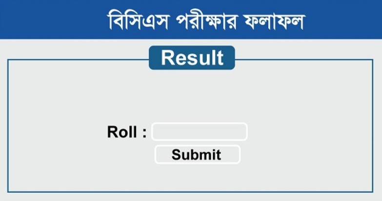Photo of 38th BCS Written exam result 2019 will publish on 1st July