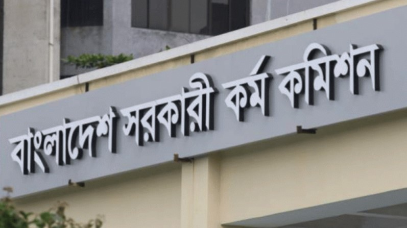 Photo of 40 BCS MCQ Exam Result 2019 Published – BPSC
