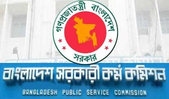 40th BCS Exam Date 2019 has confirmed - www bpsc gov bd - Daily News