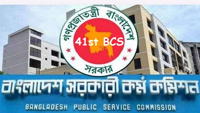 Photo of 41st BCS circular 2019 will be published with 2135 vacancies