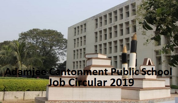 Photo of Adamjee Cantonment Public School Job Circular 2019