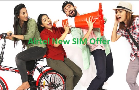 Photo of Airtel New SIM Offer 2019