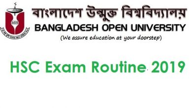 BOU HSC Exam Routine 2019