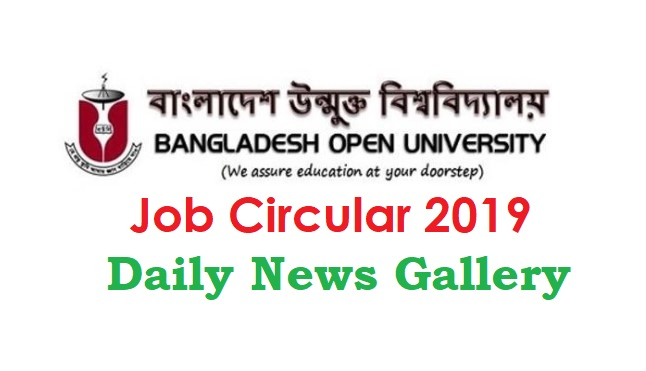 Photo of Bangladesh Open University (BOU) Job Circular 2019
