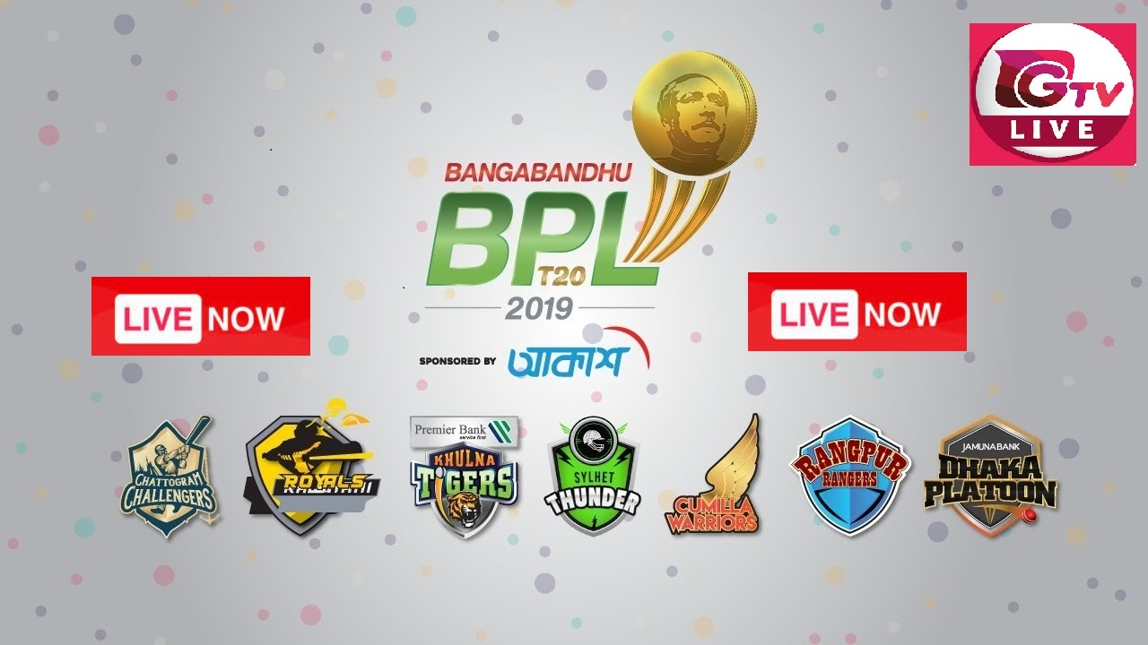 Photo of BPL Live Streaming 2019 – 2020 – Today Match GTV Live Steaming