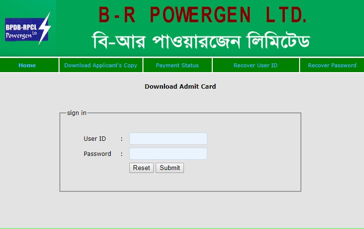 Photo of BR Powergen Ltd. Exam Date and Admit Download 2019