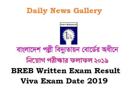 BREB Written Exam Result 2019