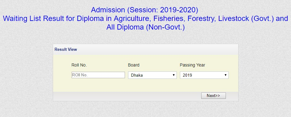 Photo of BTEB Diploma Admission Waiting list 2019 has published