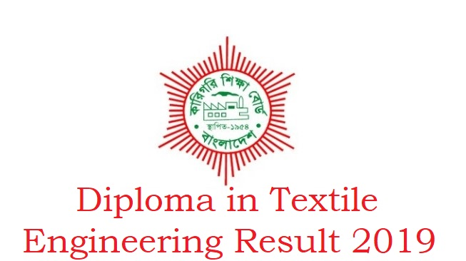Photo of BTEB Diploma in Textile Engineering Result 2019