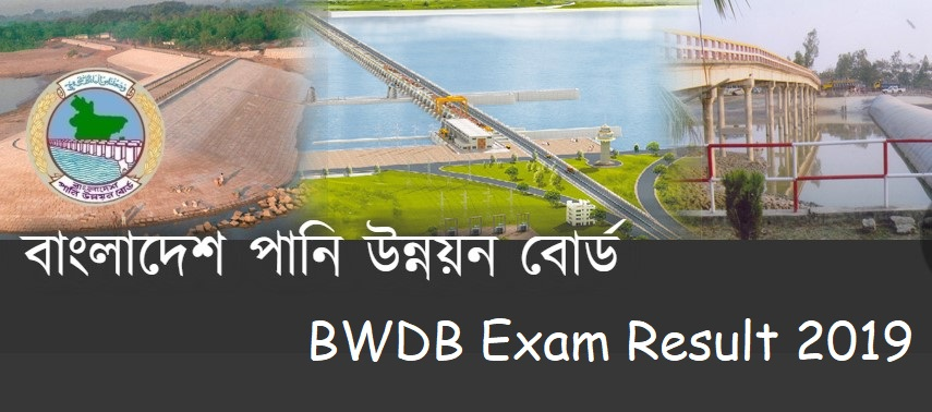 Photo of Bangladesh Water Development Board BWDB Exam Result 2019