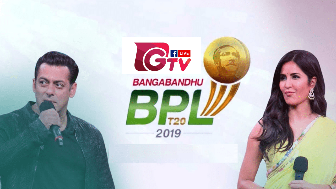 Photo of Bangabandhu BPL 2019 (New) – GTV Live Streaming, Schedule, Squad, Match Timings, Venue Details