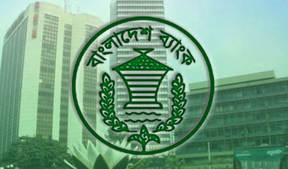Photo of Combined 8 Bank Senior Officer MCQ Exam Result 2019