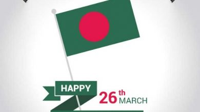 Bangladesh Independence Day is today