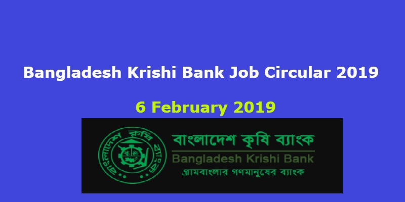 Photo of Bangladesh Krishi Bank Job Circular 2019 has been published
