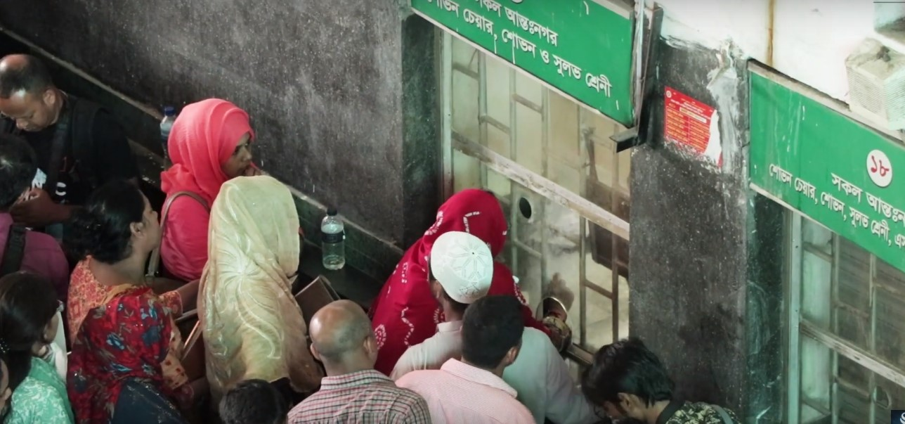Photo of Bangladesh railway ticket booking on sale for eid 2019