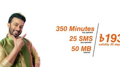 Banglalink Monthly Minutes Pack 350 Minute 193 TK