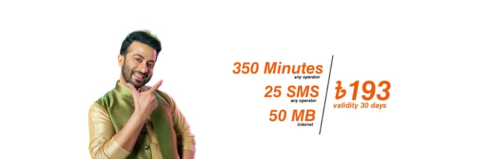 Photo of Banglalink Monthly Minutes Pack 350 Minute 193 TK