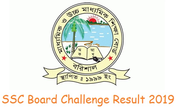 Photo of Barisal Board Published SSC Board Challenge Result 2019