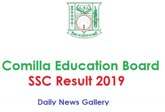 Photo of Comilla Board SSC Result 2019 Markshet Online, SMS, App