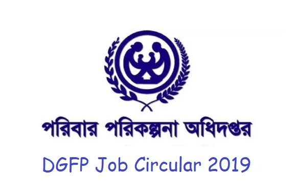 Photo of Directorate General of Family Planning (DGFP) Job Circular 2019