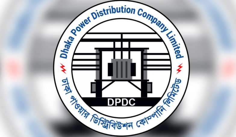 Photo of DPDC Job Circular 2019