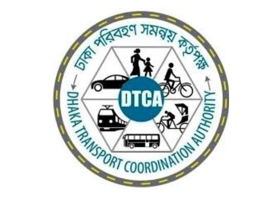 Photo of Dhaka Transport Coordination Authority DTCA Job Circular 2019