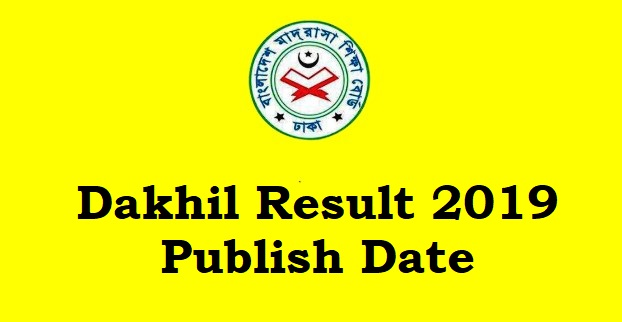 Photo of Dakhil Result 2019 Publish Date