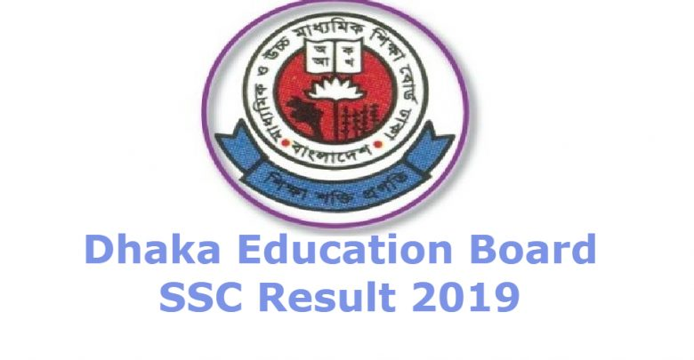 Check SSC Result 2019 Dhaka Board By Online And SMS - Daily