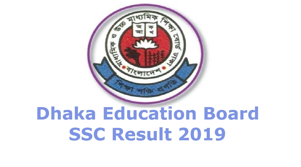 Photo of Check SSC Result 2019 Dhaka Board By Online And SMS