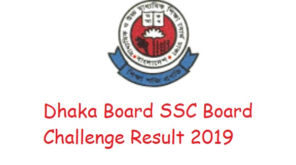 Photo of Dhaka board SSC board challenge result 2019 published