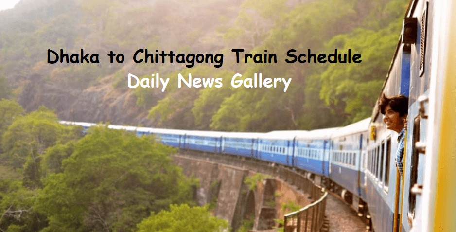 Photo of Dhaka to Chittagong Train Schedule, Ticket Price